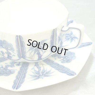 画像5: 戦前 オールド大倉 カップ&ソーサー&ケーキ皿(トリオ)2客